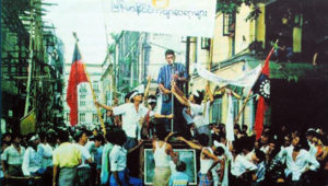 Image from Irrawaddy times archives